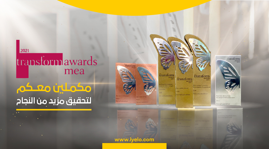 Transform Award